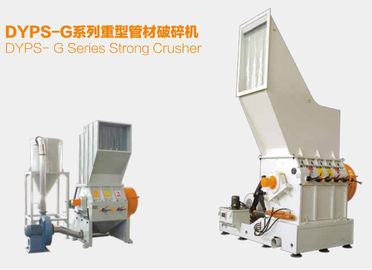 China Low Shaking Plastic Crusher Machine , Waste Plastic Crusher Stable Working State factory