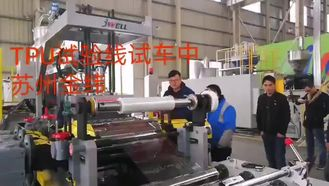 China TPU Sheet Indoor Decorative Materials Extrusion Line  37KW/75KW Main Motor Power factory